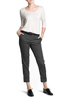 Pantolon - Bayan Pantolon Modelleri