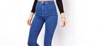 Yüksek Bel Bayan Pantolon Modelleri