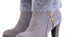 2018 Bayan Bot ve Çizme Modelleri