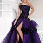 Nişan Elbisesi Modelleri