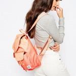 En Yeni Moda Byan Sırt Çantası Modelleri-Sırt Çantaları-2016 (8)