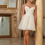 2018 Abiye Elbise Kısa Abiye Modelleri Krem Saten Üst Tül Etek Zarif ve Şık