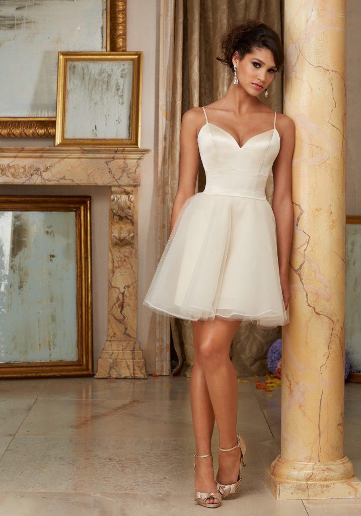 2020 Abiye Elbise Kısa Abiye Modelleri Krem Saten Üst Tül Etek Zarif ve Şık