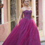 2018 Mezuniyet Elbiseleri En Güzel Kabarık Balo Kıyafetleri