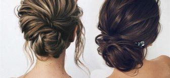 Gelin Başı, 2018 Gelin Saçı Gelinliğin Tamamlayıcısı