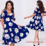 Bayram Kombinleri Lacivert Dizüstü Askılı V YAkalı Omuz Dekolteli Çiçek Desenli Elbise