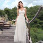 2020 En Trend Gece Elbiseleri ve Şık Abiyeler Beyaz Uzun Askılı Kalp Yakalı